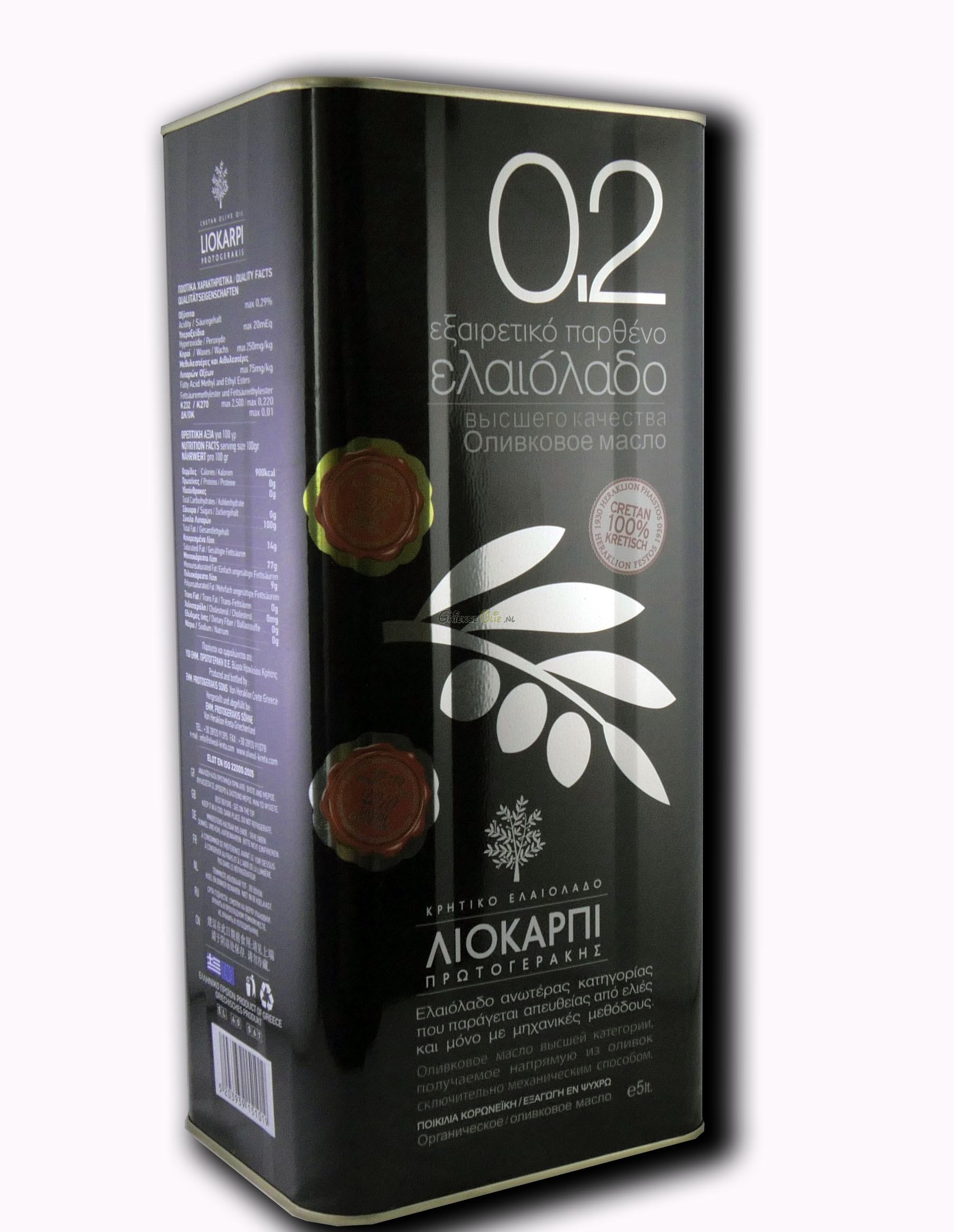 0.2 Extra Vergine Olijfolie uit Kreta met extra lage zuurgraad - 5 liter blik - oogst 2018-2019