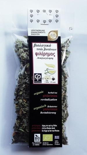 Biologische Griekse kruidenthee met bergthee Philerimos